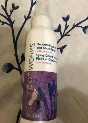 Дезодорант spray для ног с ароматом лаванды 100 мл