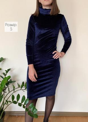Велюрова сукня 🔥ліквідація складу, ціни оптові