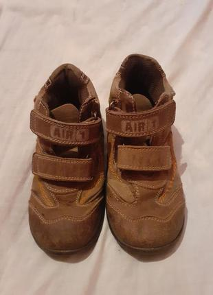 Кроссовки,ботинки детские