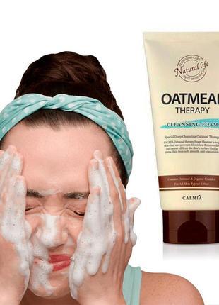 Пенка для умывания calmia oatmeal therapy cleansing foam