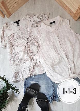 2в1 набор s кроп топ топик блузка короткая блуза рубашка хлопок