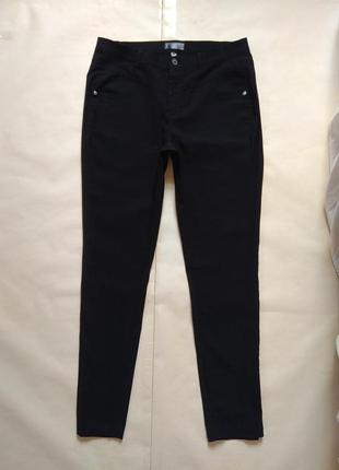 Стильные черные штаны брюки скинни с высокой талией bonprix, 44 размер.