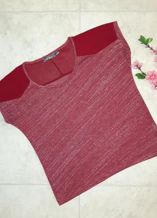 1+1=3 красная оверсайз футболка с шифоновыми вставками norwiss, размер 42 - 44
