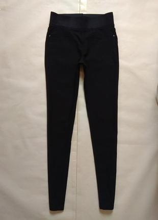 Утягивающие черные штаны скинни с высокой талией free quent, 12 размер.