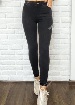 Джеггинсы демисезонные, джинсы стрейчевые, джеггенсы