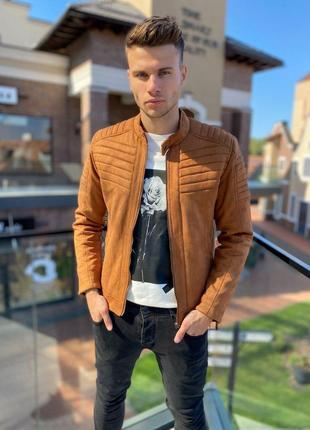 Куртка бомпер