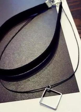 Чокер черный двойной с серебристой подвеской ромб