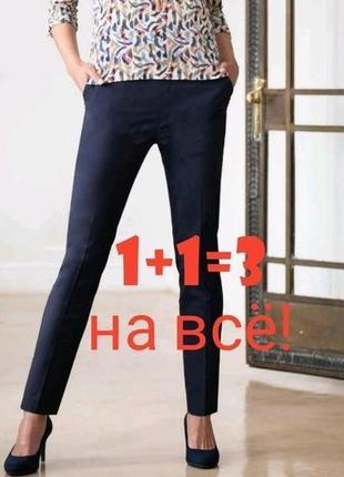 🎁1+1=3 стильные фирменные темно-синие узкие высокие брюки isle, размер 48 - 50