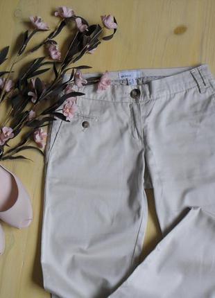 Скидки на все брюки!!!базовые,деловые,нарядные,стильные брюки бежевые mango-s-ка