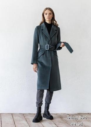 Шерстяное пальто с кашемиром демисезон зима
