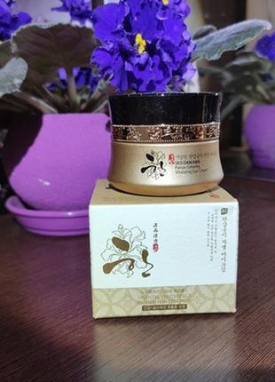 Восстанавливающий крем с женьшенем 3w clinic oriental masterpiece seo dam han cream