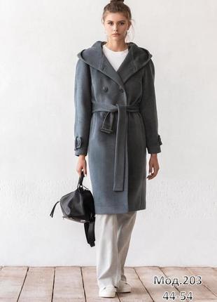Серое шерстяное пальто с капюшоном кашемир зима демисезон