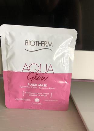 Увлажняющая тканевая маска для сияния кожи лица biotherm aqua glow flash mask