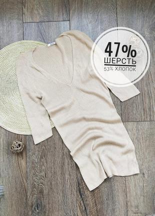 Удлиненная футболка в рубчик бежевая шерсть хлопок v образный вырез