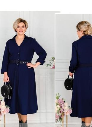 Милое платье для базового гардероба