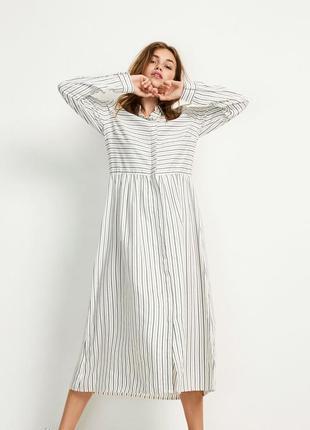 Крутое миди платье в полоску envii