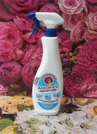 Chanteclair anticalcare чистящее средство для ванны 850 мл