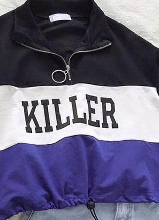 Кофта killer 🔥