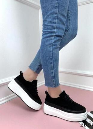 Сникерсы на шнуровке,толстой подошве   польша