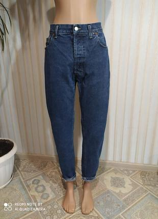 Абалденные джинсы мом  на болтах