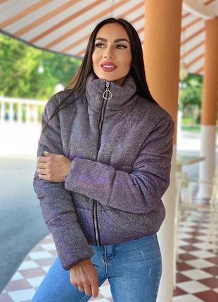 Очень крутая куртка демисезонная