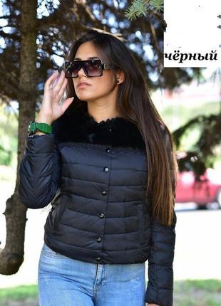 Женская куртка демисезонная черная наполнитель пух-перо, мех натуральный