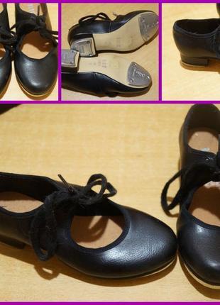 Bloch  танцевальная туфли для степа, чечётки и ирландских танцев 28 размер 18см стелька