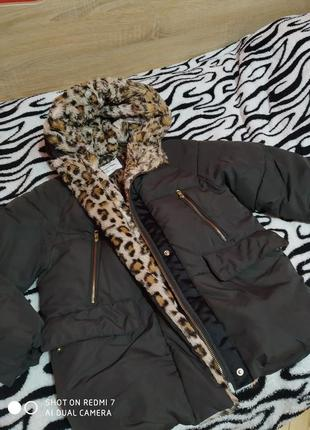 Зимова курточка zara