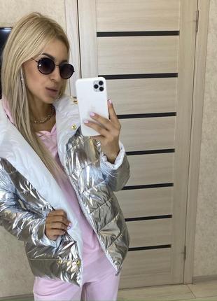 Куртка двухсторонняя с карманами серебро 🌸