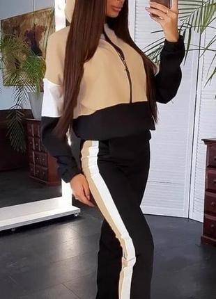 """Спортивный женский костюм """"decart"""""""