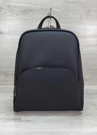 Стильный графитовый рюкзак на 2 отделения графитового цвета
