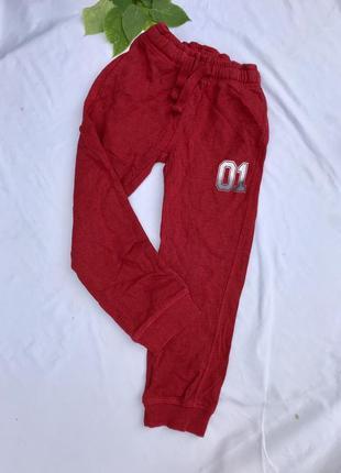 Класні спортивні штани