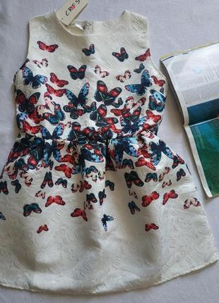 """Уценка! красивое жаккардовое платье с бабочками """"crfs"""""""