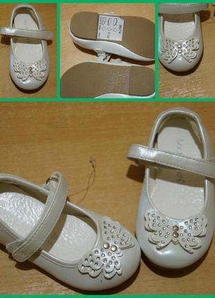 Ladybird балетки 22 размер 14см туфли туфельки