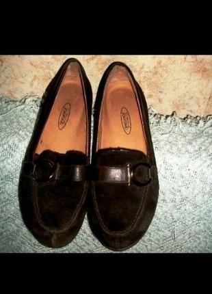 Туфли ортопедическая стелька замшевые
