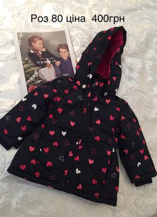 Куртка для дівчинки name it