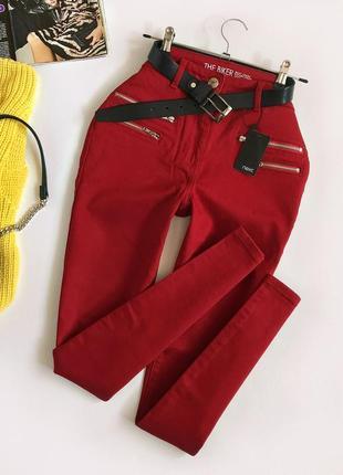 Новые обалденные плотные узкие джинсы с высокой посадкой next