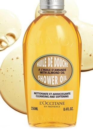 L'occitane/amande/oil/набір для тіла/масло для душа/масло для тела/миндальное масло
