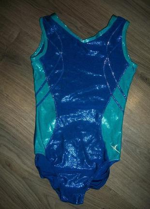 Нарядный мерцающий купальник для гимнастики,танцев на 7-8 лет