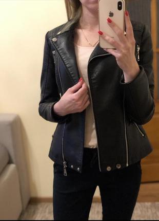 Новая стильная куртка, косуха
