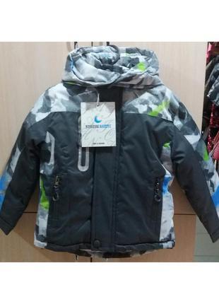 Зимняя курточка на мальчика niebieski ksiezyc,польша.