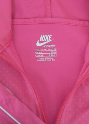 Спортивная куртка nike