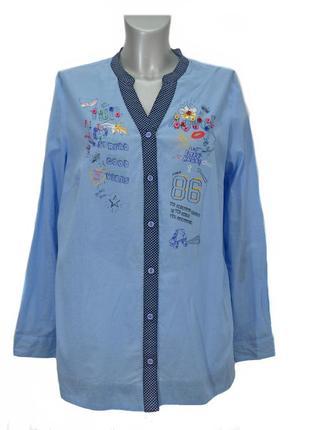 Женская легкая  летная голубая рубашка  john baner. код 2429