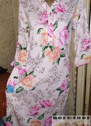 Домашнее кремовое платье -футболка,ночная рубашка,сорочка 44/50