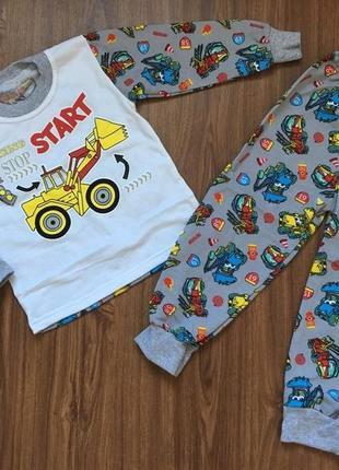 Пижама хлопковая с начесом для машинки