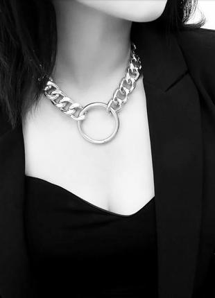 Ожерелье колье чокер цепочка цепь серебристая с подвеской кольцо
