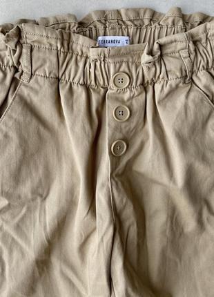 Новые очень стильные штаны на осень в нюдовом цвете. не подошли по размеру