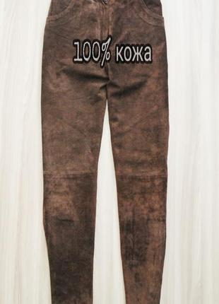 Кожаные ( замшевые) мом  штаны с высокой посадкой