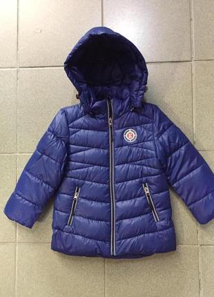 Осенняя курточка для мальчиков