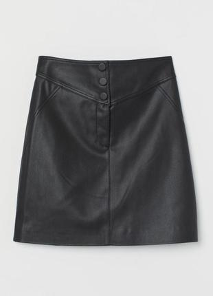 Распродажа юбка кожа h&m р.36 s